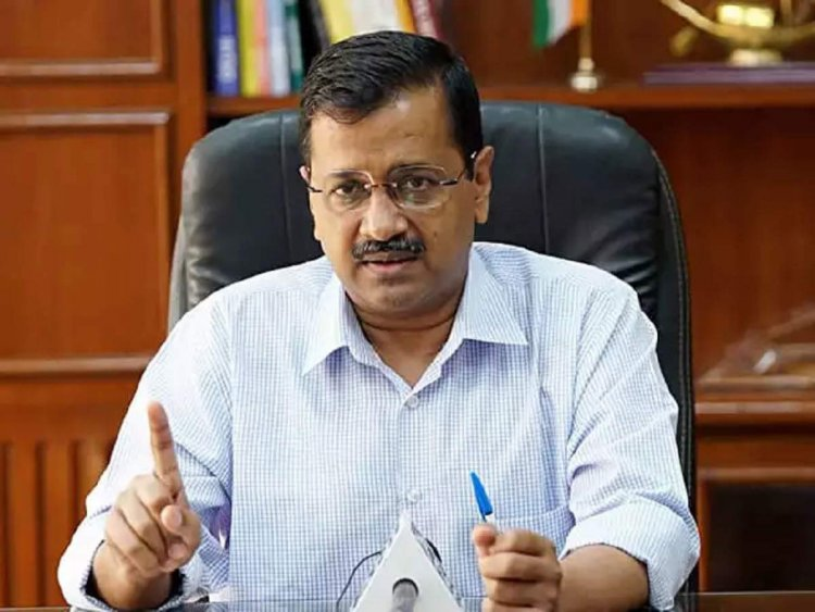 Delhi government's enormous charge on the Center: Kejriwal said - If you stand with the ration mafia, then who will support the poor, if pizza is being delivered at home, then why not ration