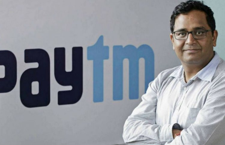 Paytm CEO said before IPO - Indian economy will be 5 trillion dollars in 5 to 10 years
